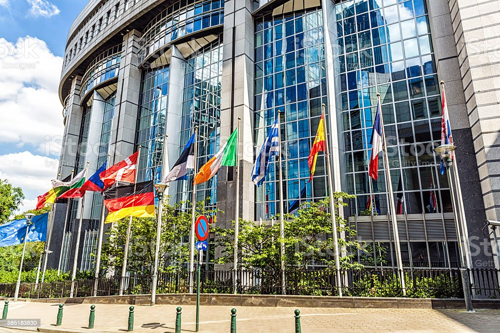 European Parliament in Brussels stock photo