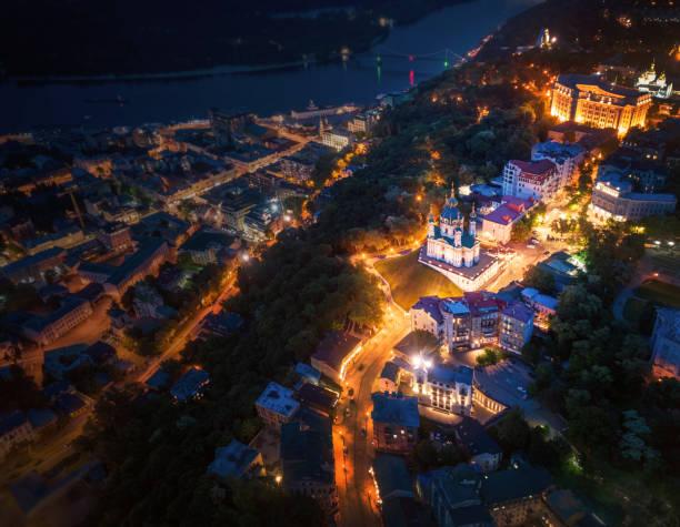 Evening Kiev, Ukraine. Aerial view stock photo