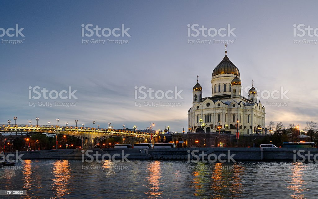 Evening panoramic view of the Cathedral of Christ the Savior stock photo