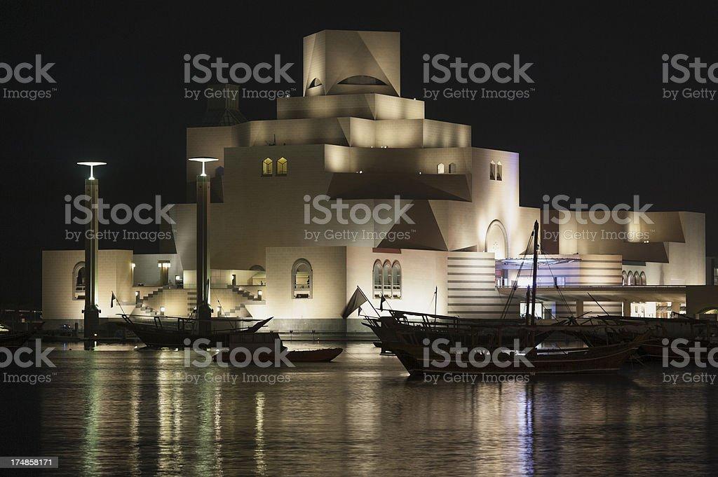 evening photo museum of Islamic Art in Doha, Qatar stock photo