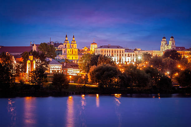 Evening view of Minsk cityscape stock photo