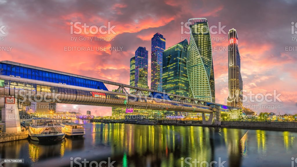 Evening view of the Moscow City stock photo