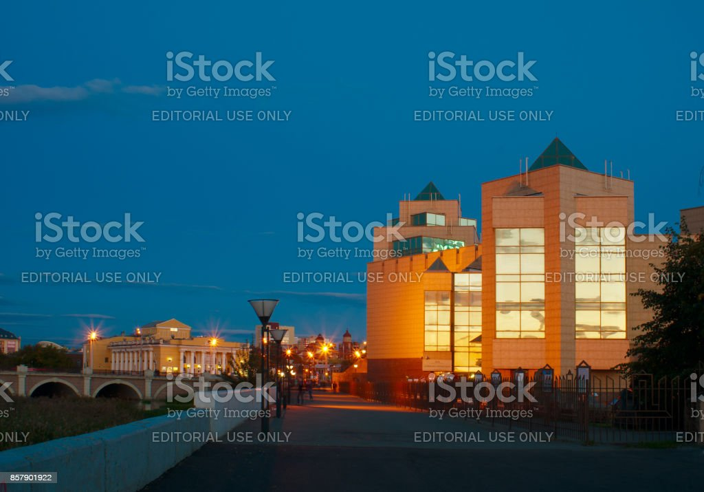 Evening view of the Museum and Embankment Miass stock photo