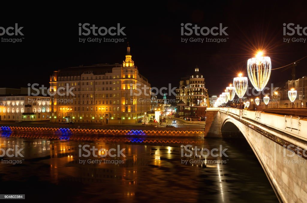 Evening view on the Raushskaya embankment, Moscow, Russia stock photo