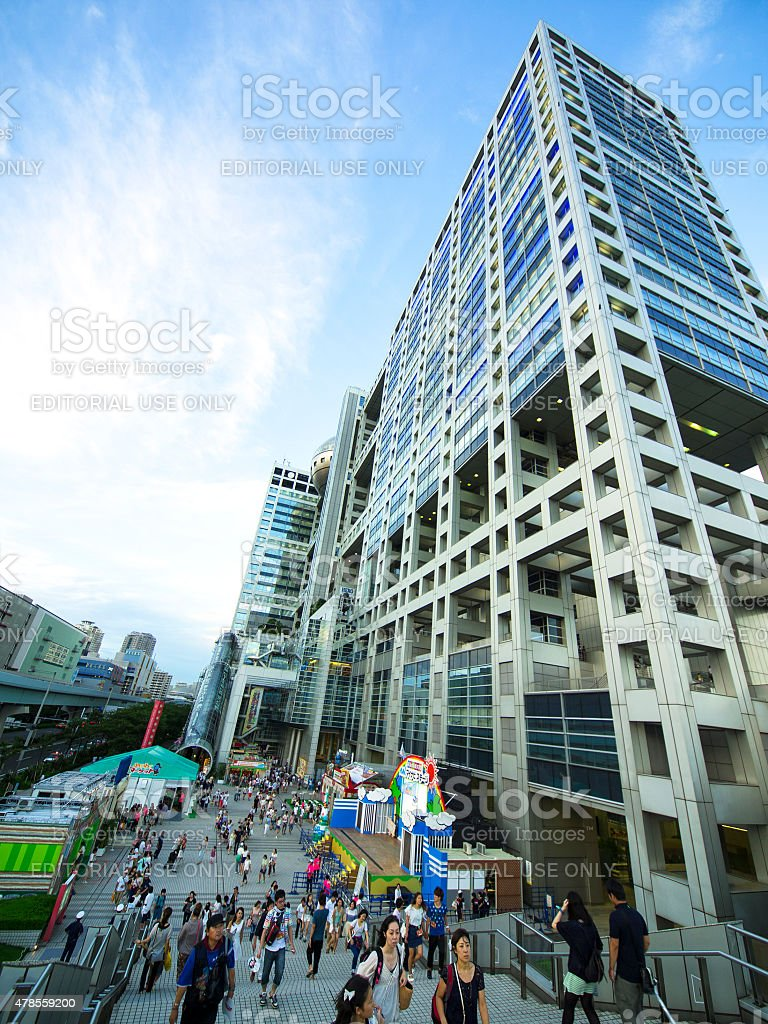 Event At Fuji Tv Building On Artificial Island Odaiba Stock Photo -  Download Image Now