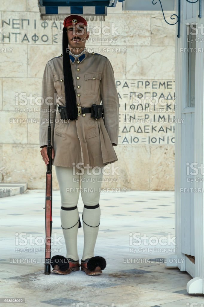 Evzone guard 4 stock photo