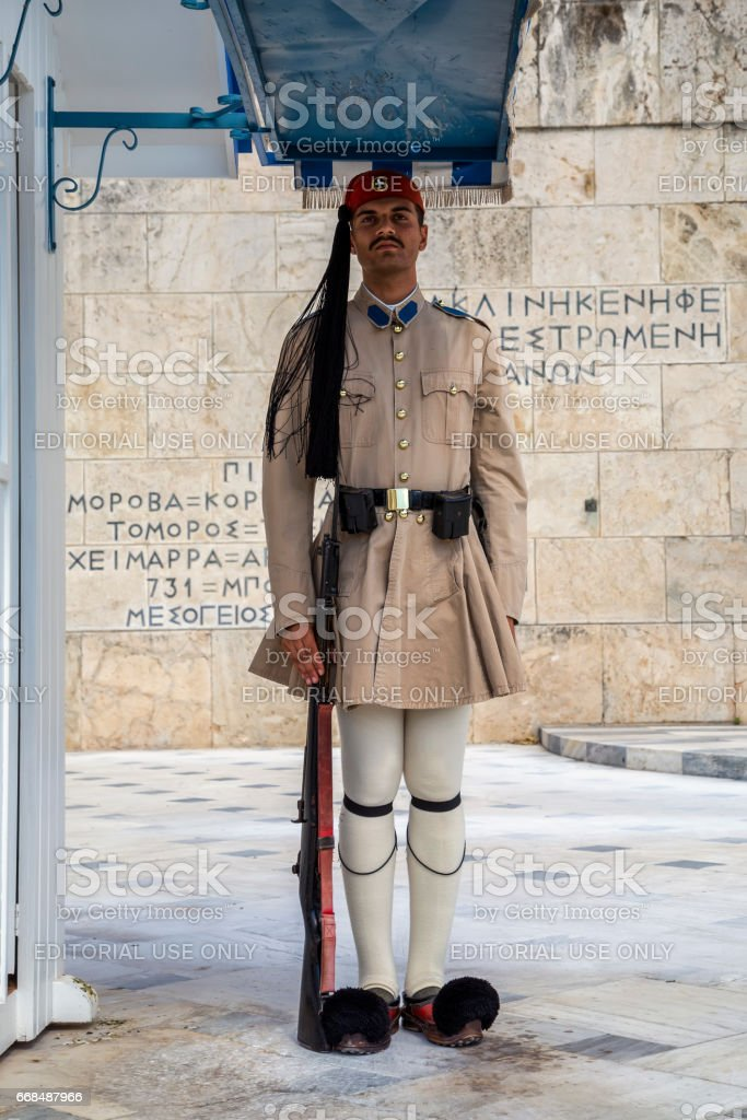 Evzone honor guard with rifle stock photo