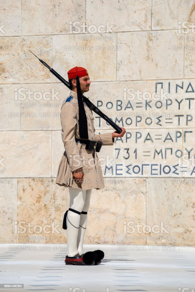 Evzone soldier with rifle stock photo