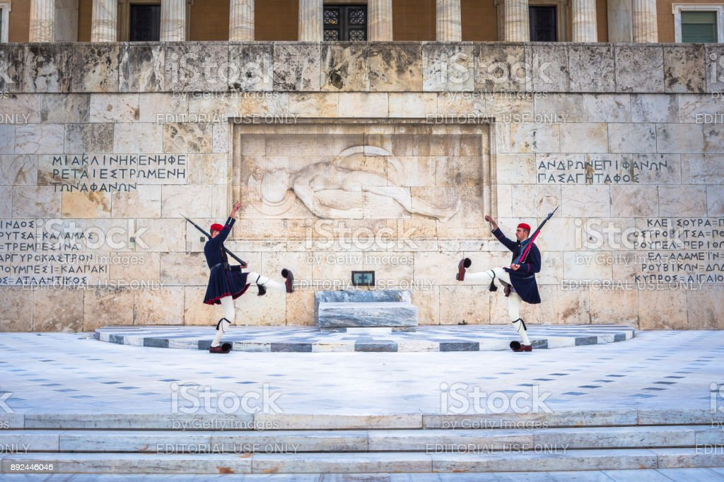 Evzones in front of the Tomb of the Unknown Soldier at Syntagma square stock photo
