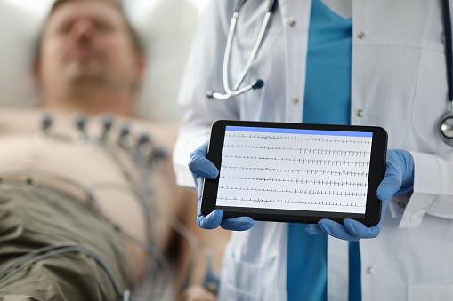 istock Examination and diagnosis heart, cardiogram. 1212945277