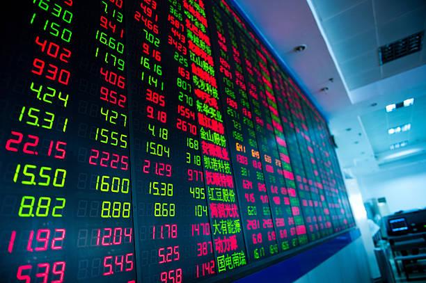 Wechselkurs auf den großen Schreibtisch – Foto