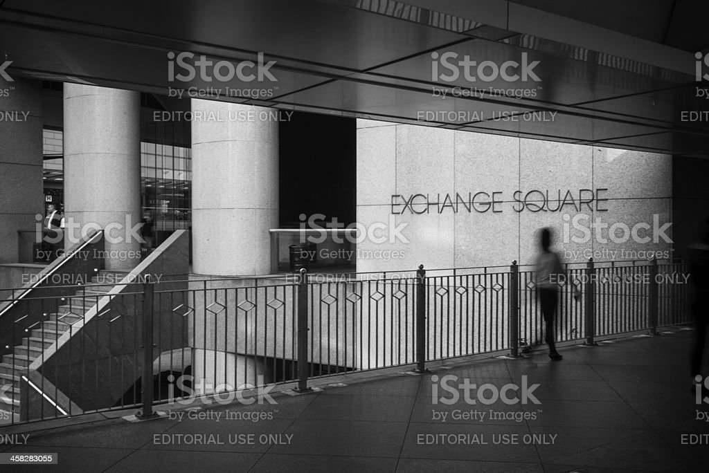 Exchange Square, Central, Hong Kong royalty-free stock photo