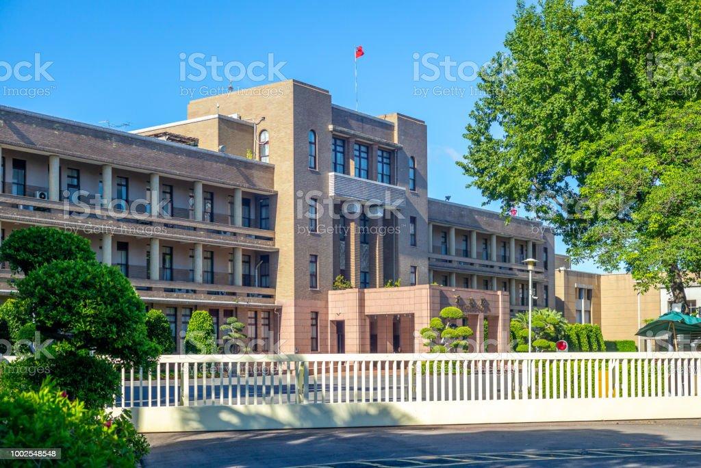 Executive Yuan stock photo