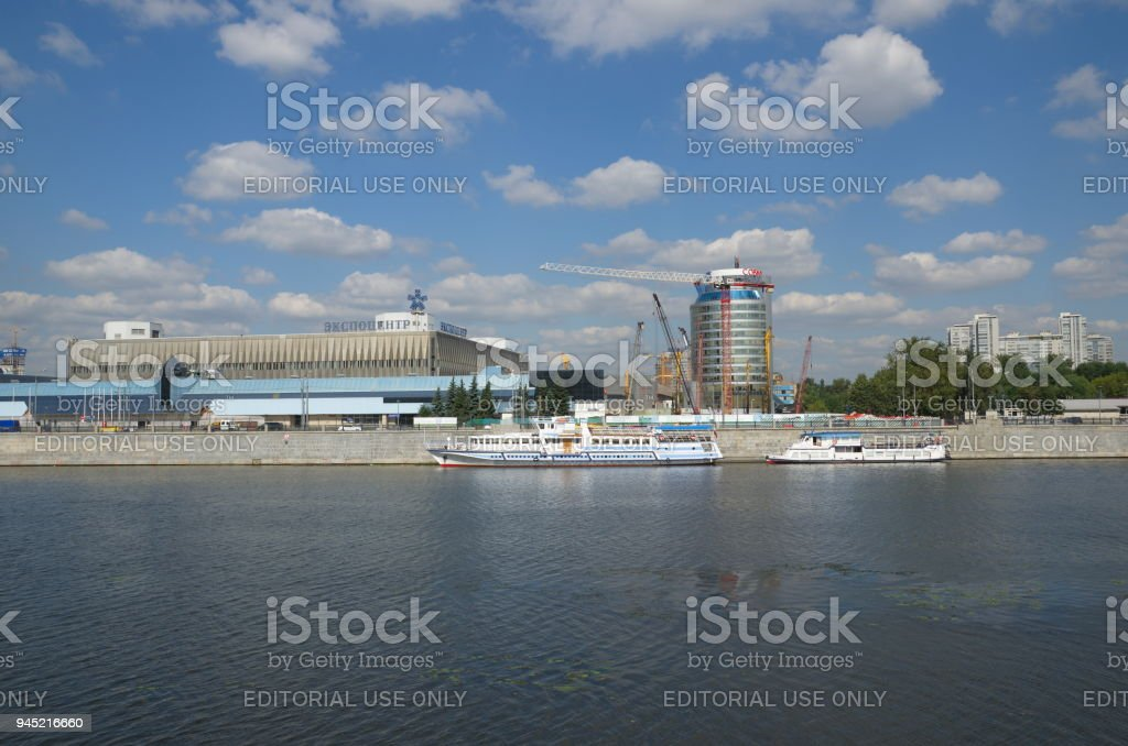 Exhibition center 'Expocentre' in Moscow, Russia stock photo