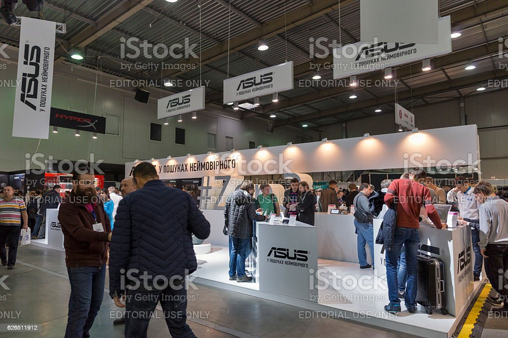 CEE 2016 exhibition of electronics in Kiev, Ukraine. stock photo