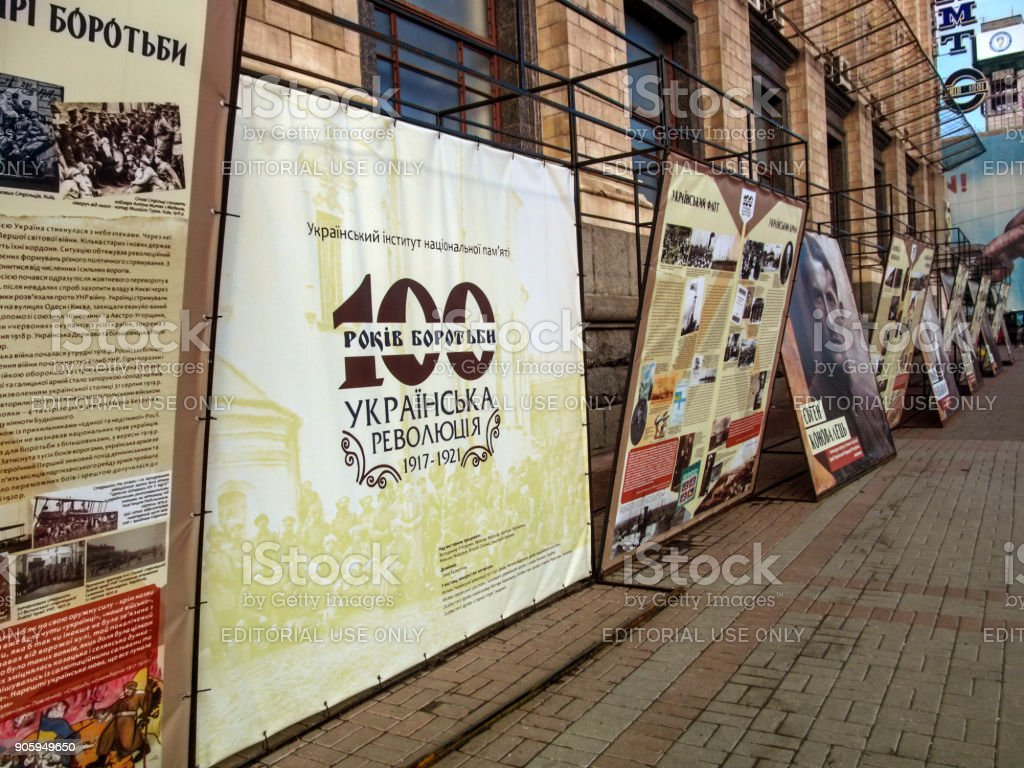Kiev, Ukraine - December 31, 2017: Exhibition - presentation '100 Years of Struggle: The Ukrainian Revolution 1917 - 1921' in Kiev on the Maidan Nezalezhnosti stock photo