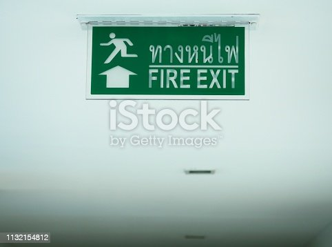 1182906669istockphoto Exit sign and arrow 1132154812