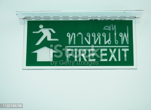 1182906669istockphoto Exit sign and arrow 1132155706
