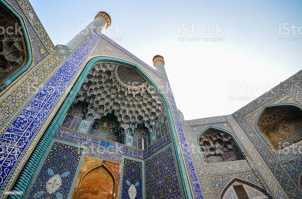 Exquisite Architecture of Imam Mosque in Iran stock photo
