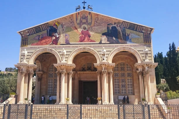 Exterior of the Church of all nations, Gethsemane, Jerusalem, Israel, Middle East stock photo