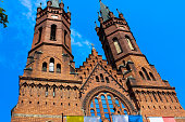 istock Exterior of the Gothic Catholic Church of the Holy Family 1093718586