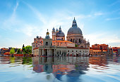 Exterior of Santa Maria della Salute basilica in Venice