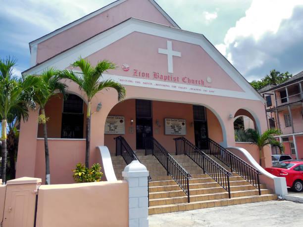 Exterior of Zion Baptist Church in Nassau, Bahamas stock photo
