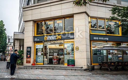Daegu South Korea , 30 September 2019 : Exterior view of a Emart24 a Korean convenience store chain in Daegu South Korea