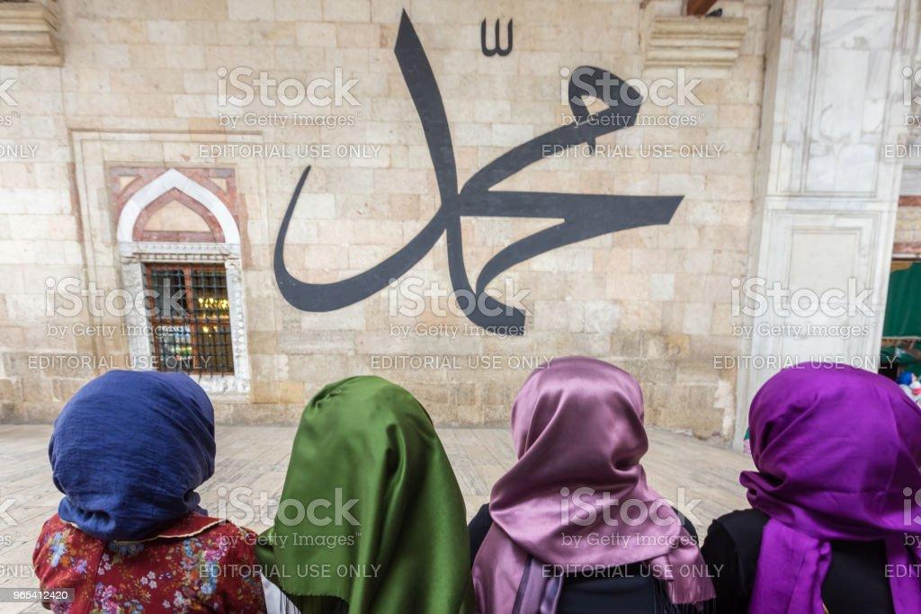 에디르네, 터키에서 셀 리 미 예 모스크의 외부 보기 - 로열티 프리 건축 스톡 사진