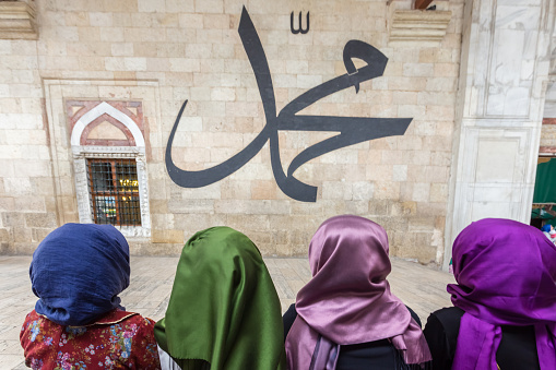 에디르네 터키에서 셀 리 미 예 모스크의 외부 보기 건축에 대한 스톡 사진 및 기타 이미지