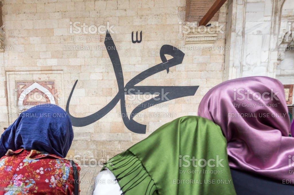 Vue extérieure de la mosquée Selimiye à Edirne, Turquie - Photo de Adulte libre de droits