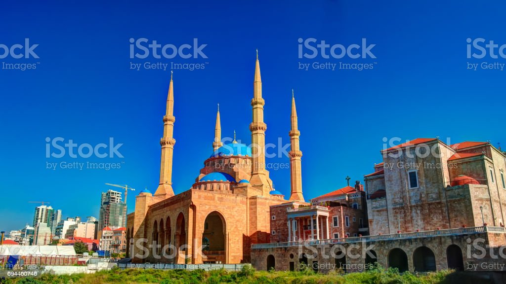 Exterior view to Mohammad Al-Amin Mosque, Beirut, Lebanon stock photo