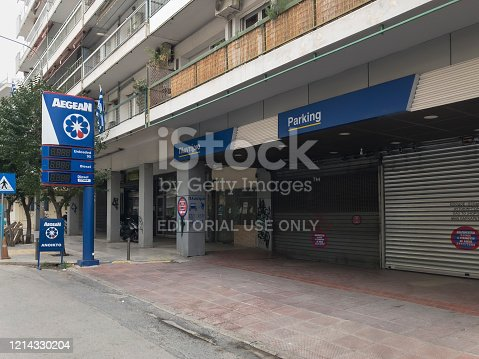 istock External day view of Hellenic company Aegean Gas retail station with sign and security shutter gate. 1214330204