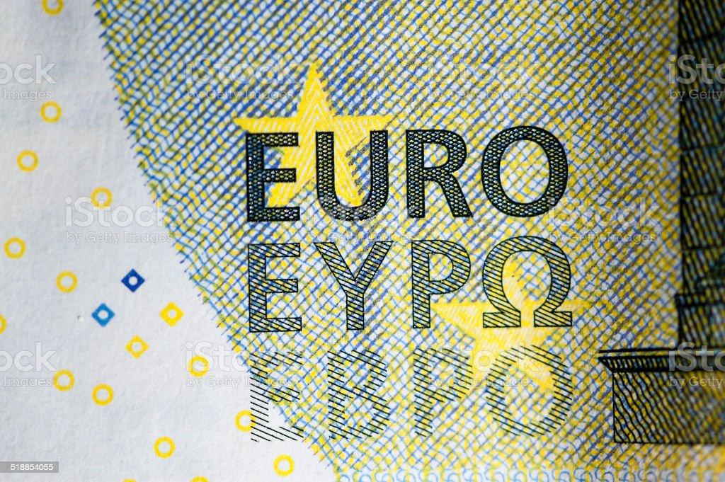 Extreme closeup of 5 European Euro note stock photo