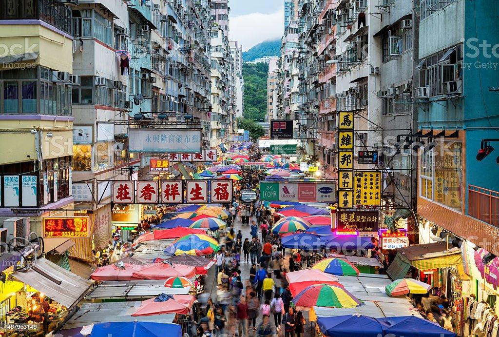 Fa Yuen Street Market in Hong Kong stock photo