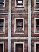 Close-up of a creepy brick wall