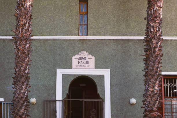 Facade of Auwal Mosque - oldest mosque in South Africa located in Bo Kaap area stock photo