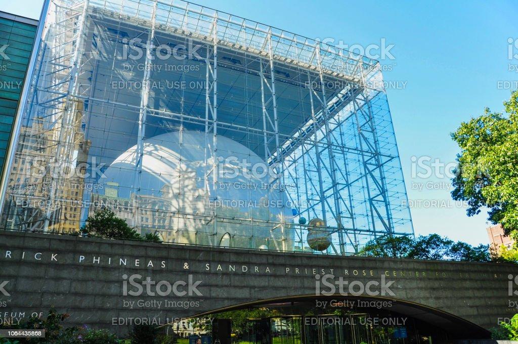 Facade Of Hayden Planetarium In New York Stock Photo