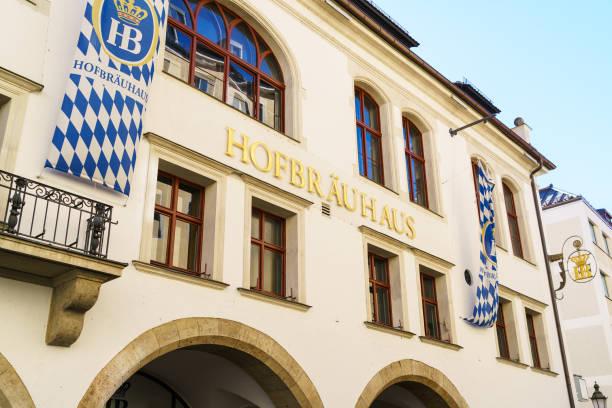 Facade of main beer restaurant Hofbrauhaus stock photo