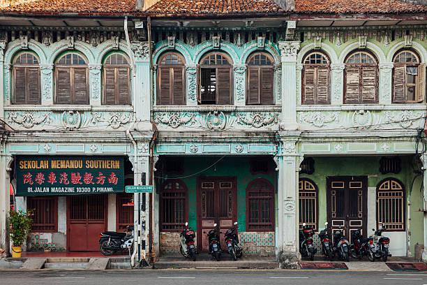 Facade of the heritage building, Penang, Malaysia stock photo