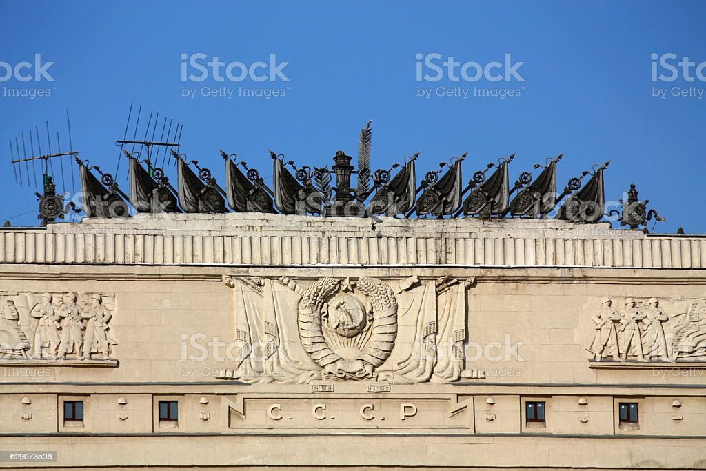 Facade of the monumental building stock photo