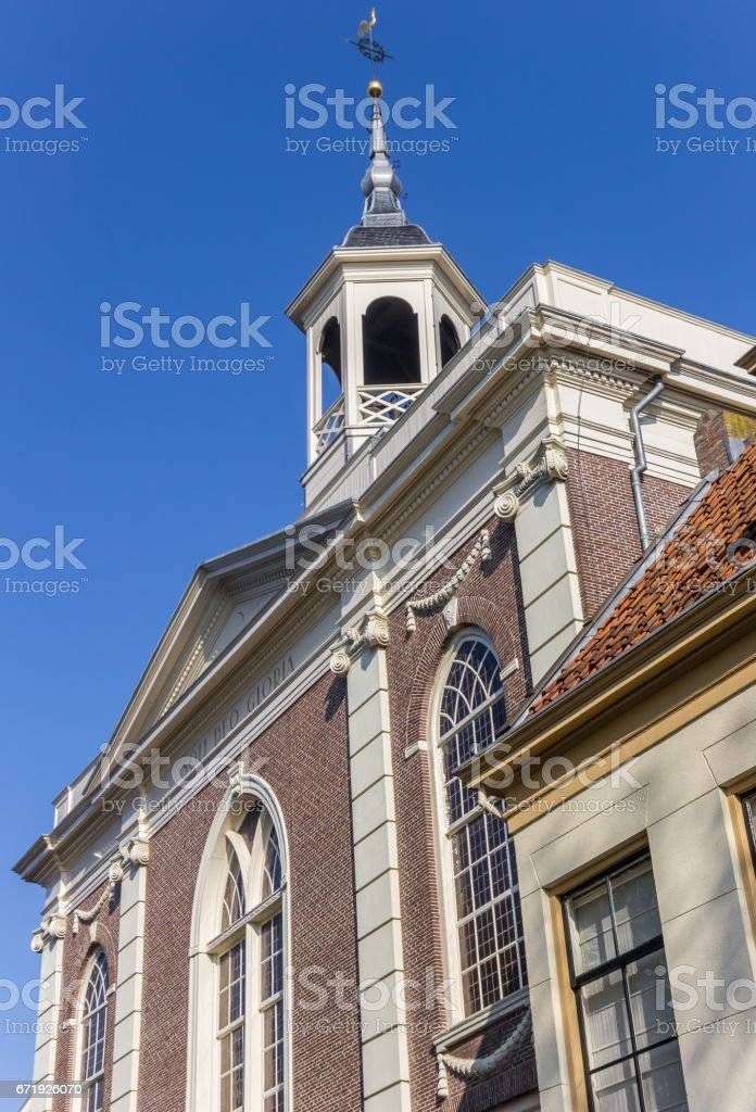 Facade of the Sint Franciscus Xaveriuskerk church in Amersfoort, Holland stock photo