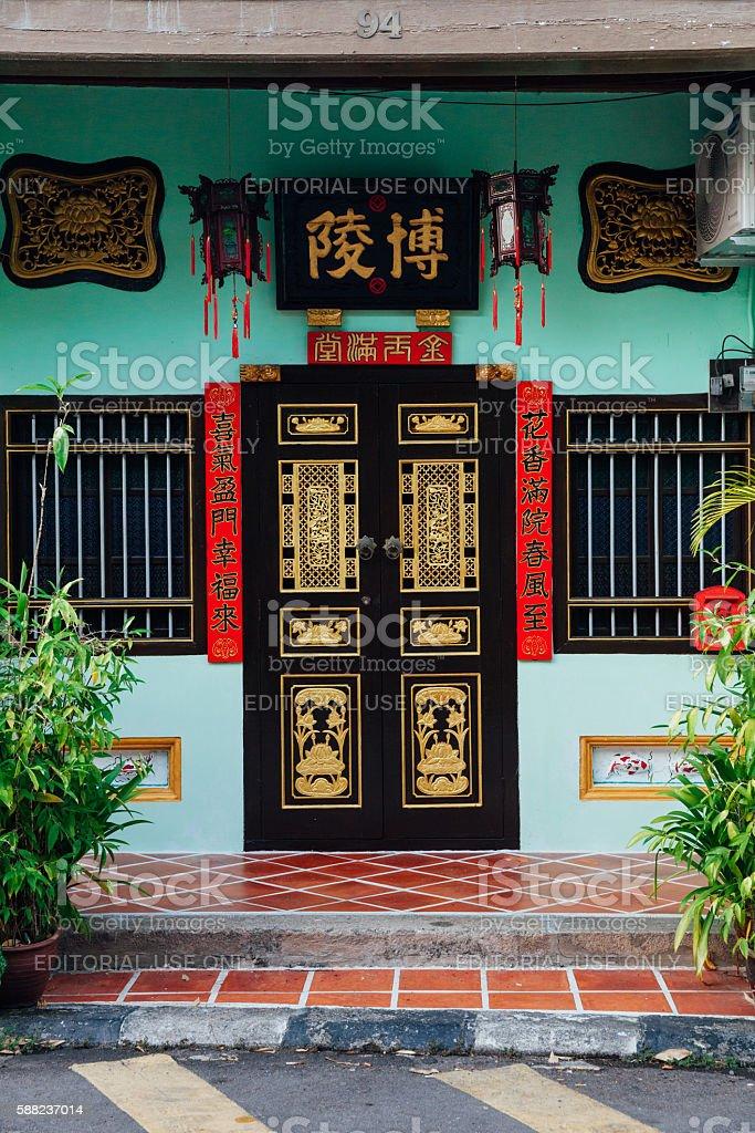 Facade of the UNESCO Heritage building, Penang stock photo