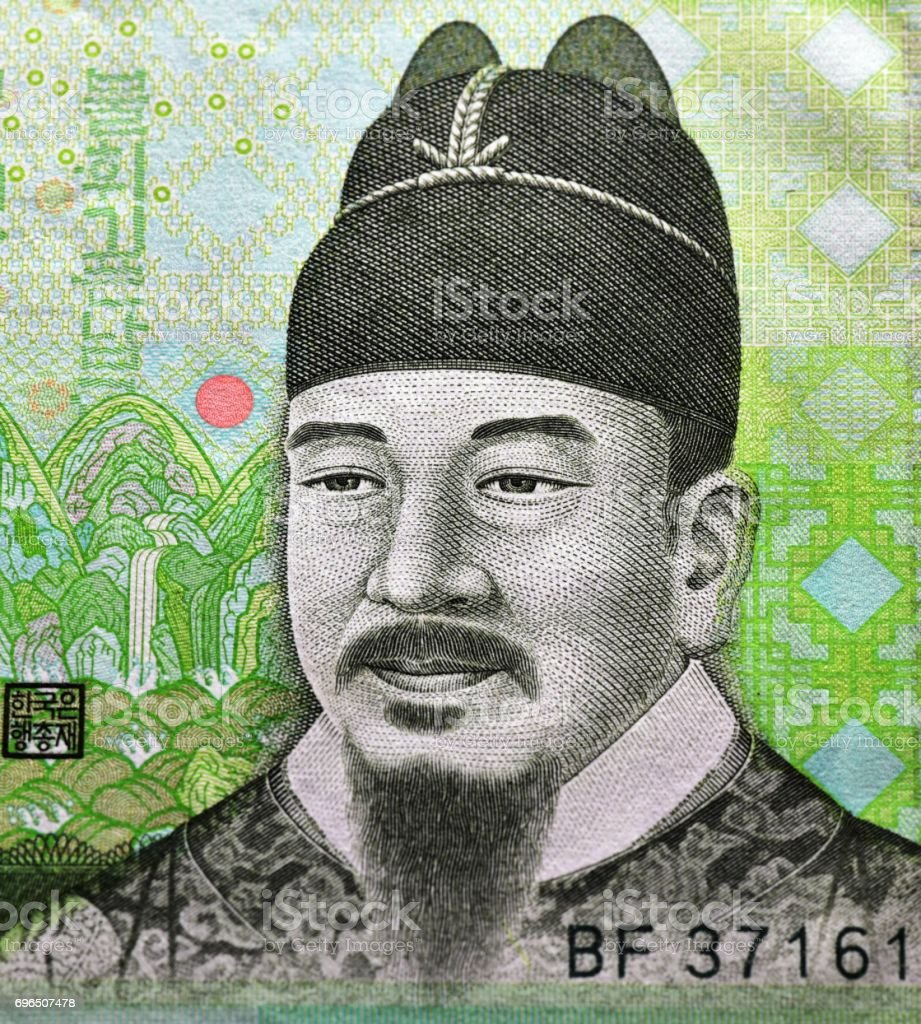 Face of Sejong the Great on the 10000 Won note stock photo