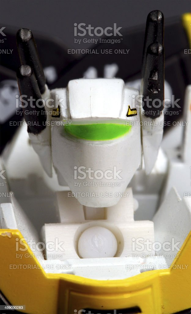 Face of the Machine that Will Save Us stock photo