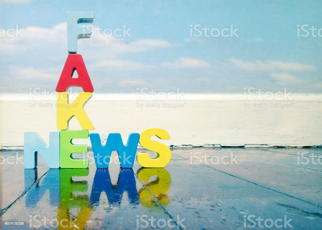 Fack News ,wooden letters stock photo
