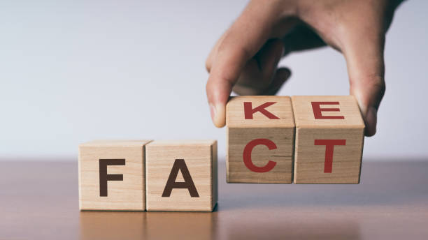 Fact or Fake concept, change wooden cube stock photo