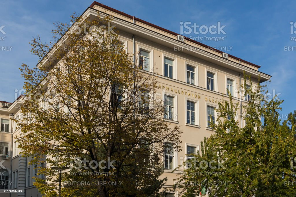 Faculty of Pharmacy MU in city of Sofia, Bulgaria stock photo
