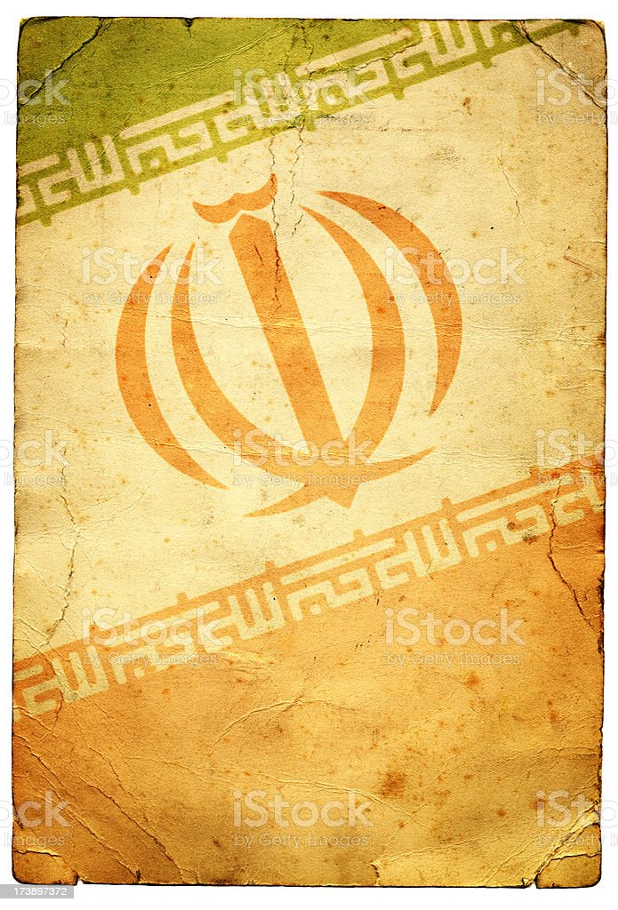 Faded Grunge Iranian Flag stock photo