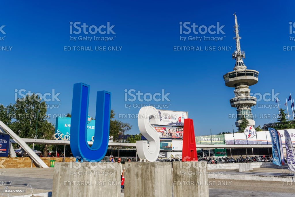 Fair takes place from 8 to 16 September 2018. USA is the honored country this year. stock photo